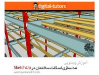 1428403057_digital-tutors-building-structures-using-profiles-and-components-in-sketchup.jpg