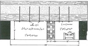 Long-wall-mining-47.jpg
