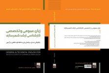 English_book_2.jpg
