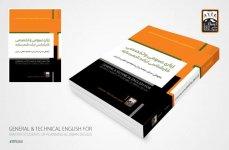 English_book_3.jpg