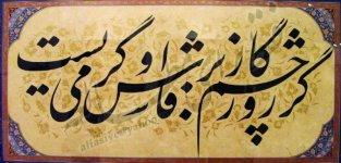 ali-shirazi3-1024x492.jpg