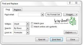Find-Options.jpg