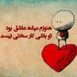 1344790860-talab-org.jpg