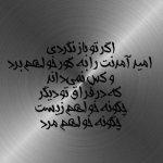 IMG_20201205_172458_429.jpg