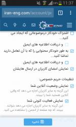 Screenshot_2020-12-15-11-37-35.png