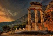 Delphi - Greece.jpg
