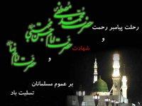 hasan_mohammad.jpg